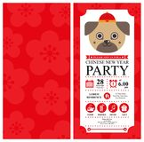 Chinese new year invitation card. celebrate year of dog. Stock Images