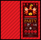 Chinese new year invitation card design Royalty Free Stock Photo