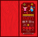 Chinese new year invitation card design Royalty Free Stock Images