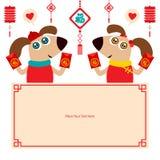 Chinese new year invitation. Dog year Stock Images