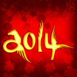 Chinese new year 2014. Its a horse year in 2014 Stock Illustration