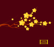 Chinese New Year 2016, Japanese golden geometrical plum blossom.  vector illustration