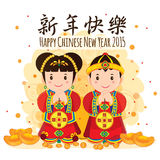 Chinese new year kids 2015 Royalty Free Stock Photos