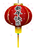 Chinese New Year Lantern vector illustration
