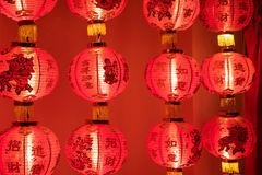 Chinese New Year Lantern. Background Stock Image