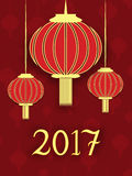 Chinese New Year Lantern Background. Chinese New Year Background. Gold Lanterns with Shadow on Red Pattern for 2017 Celebration. Can be Used as a Template for Stock Photo