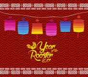 Chinese new year 2017 lantern background with rooster.  Royalty Free Stock Photography