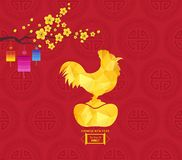 Chinese new year 2017 lantern and blossom. Year of the rooster.  Stock Photo
