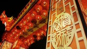 CHINESE NEW YEAR LANTERN CARNIVAL Royalty Free Stock Photos