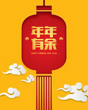 Chinese New Year lantern design greeting card. Royalty Free Stock Images