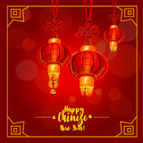 Chinese New Year, Lantern Festival poster design Royalty Free Stock Photo