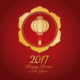 Chinese new year 2017 lantern gold frame Stock Photography