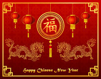 Chinese new year with lantern and golden dragon Royalty Free Stock Photo