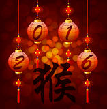 Chinese New Year lantern with hieroglyph monkey Royalty Free Stock Photography