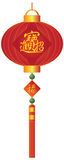 Chinese New Year Lantern Illustration Stock Photo