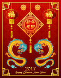 Chinese new year with lantern ornament and colored chinese dragon Stock Image