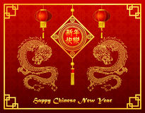 Chinese new year with lantern ornament and golden dragon Royalty Free Stock Image