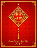 Chinese New Year Lantern Ornament Royalty Free Stock Photography