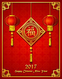 Chinese new year with lantern ornament Royalty Free Stock Photography