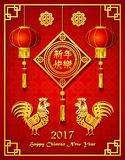 Chinese new year with lantern ornament Royalty Free Stock Image