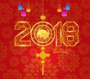 Chinese New Year Lantern Ornament Vector Design. Year og the dog vector illustration