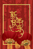 Chinese New Year lantern vertical frame. This illustration is drawing bamboo blessing peace Happy New Year with frame and lanterns decoration Stock Image