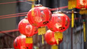 Chinese new year lanterns with blessing text. Chinese new year lanterns with blessing text mean happy , healthy and wealth