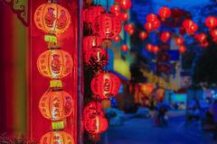 Chinese new year lanterns with blessing text. Royalty Free Stock Photography