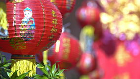 Chinese new year lanterns with blessing text mean happy ,healthy. And wealth in china town