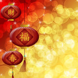 Chinese New Year Lanterns Blurred Background. Happy Chinese New Year Red Lanterns with Blurred Bokeh Background Illustration Royalty Free Stock Photo