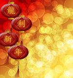 Chinese New Year Lanterns Blurred Background. Happy Chinese New Year Dragon Lanterns with Blurred Bokeh Background Illustration Royalty Free Stock Photo