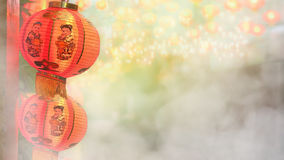 Chinese new year lanterns in china town. royalty free stock photography