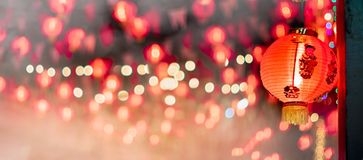 Chinese new year lanterns in chinatown.Text mean happiness royalty free stock photography