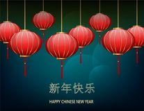 Chinese New Year Lanterns on dark blue background. Lettering translates as Happy New Year. Vector illustration stock illustration