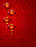 Chinese New Year Lanterns on Scales Background Stock Image