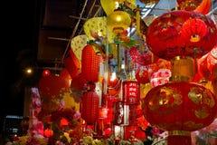 Chinese New Year Lanterns on Storefront Stock Photo