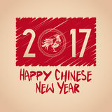 Chinese new year 2017 letter rooster. Vector illustion eps 10 stock illustration