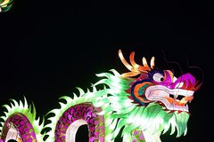 Chinese New Year light Dragon. Chinese New Year. light Dragon Stock Photography