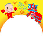 Chinese New Year lion dance and man with smile mask Royalty Free Stock Photography