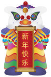 Chinese New Year Lion Dance with Scroll Illustration Stock Photo