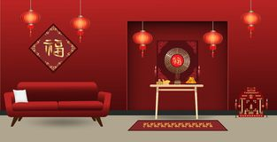 Chinese New Year living room with fortune word written in Chinese character. Vector Illustration. vector illustration
