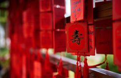 Chinese new year. Longevity healthy red wish written decorative plate。. When the Chinese New Year is over, people will write their wishes on the sign and pray Stock Photos
