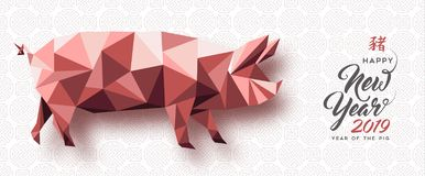 Chinese New Year 2019 low poly pink pig card stock illustration
