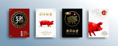 Chinese New Year 2019 low poly red pig card set vector illustration
