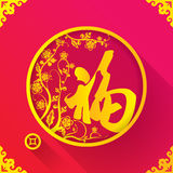 Chinese New Year Luck design template Stock Image