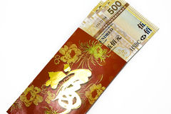 Chinese new year lucky pocket money Royalty Free Stock Photo