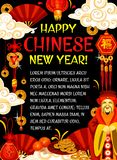 Chinese New Year and lunar calendar holiday banner stock illustration