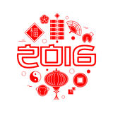 Chinese New Year 2016 - lunar year of the Monkey. Royalty Free Stock Photo