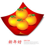 Chinese New Year Mandarin oranges on red cloth Stock Images