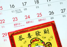 Chinese New Year marked on the calendar Royalty Free Stock Photos